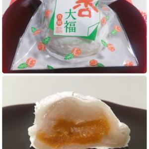 【和菓子】元祖いちご大福のお店!大門玉屋「杏大福」(東京都)