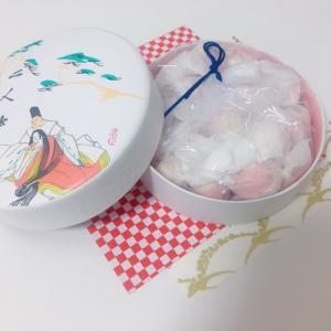 【ホワイトデーの和菓子】両口屋是清「二人静」(愛知県名古屋市)