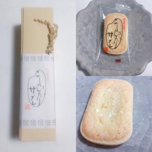 【和菓子】越乃雪本舗大和屋「こしひかりサブレ」(新潟県)