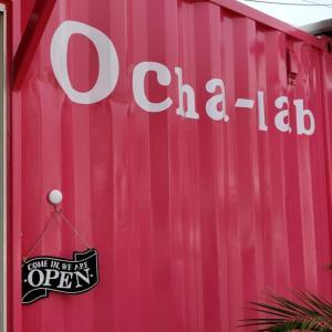 O Cha Lab【オチャラボ】 都城市立野町に6月7日オープン!タピオカ、かき氷、究極のソフトクリーム!