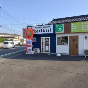 とり霧 都城市都北町にオープン!ローストチキンのお店!【テイクアウト専門店】