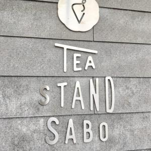 【開店】TEA STAND SABO|都城市中町に6月17日クレープと紅茶のお店がオープン!