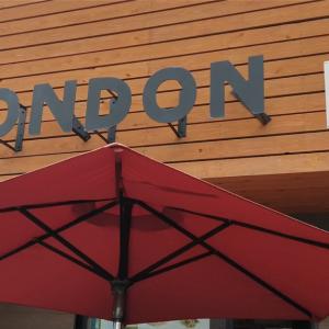 プチオープンカフェdondon|都城で人気の美味しいかき氷屋さん!ハンバーガーやホットドッグ、タコス、スープ、あげフランスも