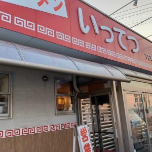 【長浜ラーメンいってつ】都城のラーメン人気店!臨時休業からの復活っ!一口目のスープがたまらない