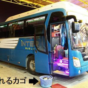 ハノイからサパに行く6時間のバス旅!早朝のサパは寒かった【ベトナム旅行】