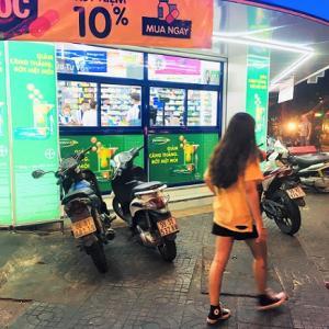 旅行中に薬が欲しい!|薬局の探し方|ベトナムでの病気・ケガ【海外旅行】