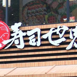 ベトナムでもやっぱり和食が大人気!例えばトンタットティエップ通りの寿司世界ホーチミン店の価格と行き方【ベトナム旅行】