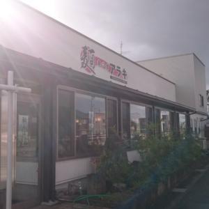 【富山のモリモリ麺】麺専門店 アラキ【繁盛店】