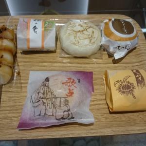 鶴来町の老舗店【和乃菓ひろの】進物や詰合せ、こびとずかんの限定上生菓子も