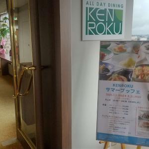 金沢武蔵でランチビュッフェ!お昼の食べ放題は静かにゆっくりできる店【ケンロク】