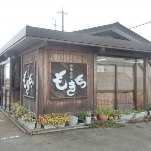 加賀産業道路沿いのあっさりラーメン店【中華そばもきち】重たくないスープでうまいです