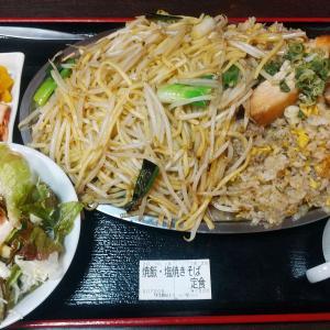小松市のガッツリメガ盛店【男飯ロッキー】焼飯・塩焼きそば。テイクアウトもやってます