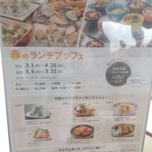 金沢武蔵でランチビュッフェ!コスパがいいお昼の食べ放題【オールデイダイニング ケンロク】