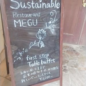 金沢市のレストランMEGU(メグ)テーブルビュッフェにリニューアル!隠れないでほしいおすすめ店