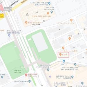 西国街道 その2/広島 草津新町「とんかつ専門 とんき」2019年10月23日
