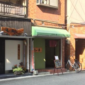 東海道 その7/大阪 西天満「とんかつ 真」2019年10月31日