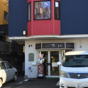 本願寺街道 その1/札幌 南郷7丁目「とんかつ さんか」2019年11月14日~ワインで熟成させたジューシーとんかつ