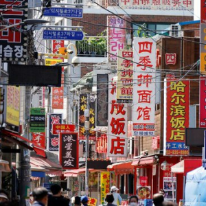 反中感情の高まりが、韓国の移民政策に影響