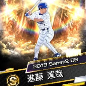 神引き! 日記 2019/11/12