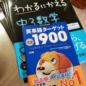 勉強頑張らないと! 日記 2019/11/13