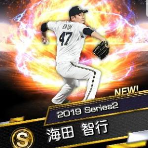 変わらない日常 日記 2019/11/22,23