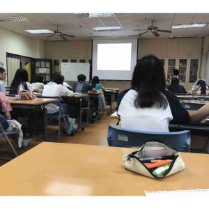 台湾の留学生活!