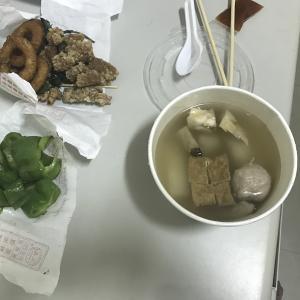 夜ご飯!(2)台湾の揚げ物とおでん