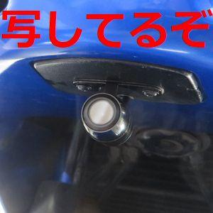 中華ドライブレコーダーを付けたらチャイナジョークを軽くかまされたけど物の安さは偉大なり国策で安売りしてるから日本製品なんて敵うわけない