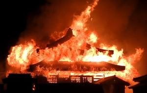 首里城火災から考えたこと