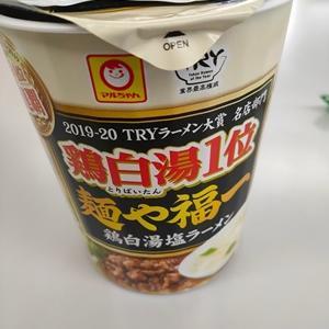 「「麺や福一 鶏白湯塩ラーメン」 @東洋水産