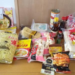 ☆業務スーパー購入品☆
