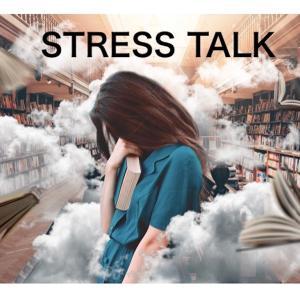 ストレスが溜まっている状態を英語で表す時に使える表現12選