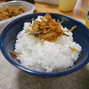 生姜の大量消費と減塩の工夫
