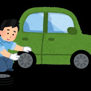 タイヤ交換…車の維持費に悩む。