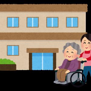 面会禁止の老人ホーム…義母に差し入れ。