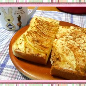 食パンで【アップルパイもどき】と食物繊維