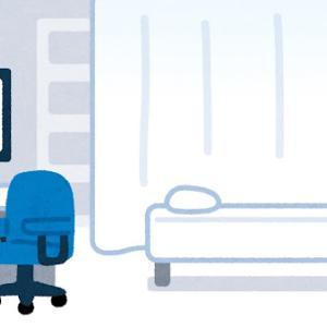腰痛で病院へ…【椎間板ヘルニア】ですって。