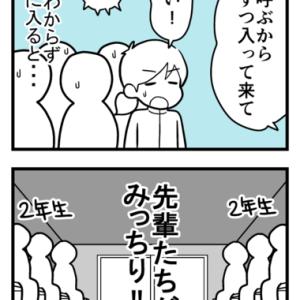 【エッセイ漫画】中学時代の部活の思い出(悪い方の)②