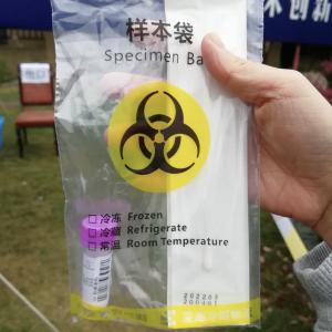 上海でPCR検査を受けてみた(子宮内筋腫の手術入院で必要だったので)