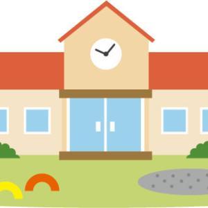 医療的ケア児の保育園(療育を受けられる施設)