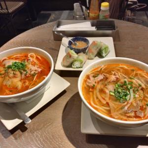 東京・新宿駅近く!ベトナム麺の王道「ブン・ボー」が最高に旨いオシャレなベトナム・レストラン!