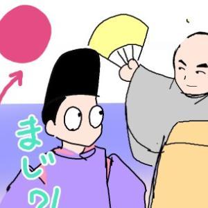 平家が題材の江戸川柳が面白い!【コラム】