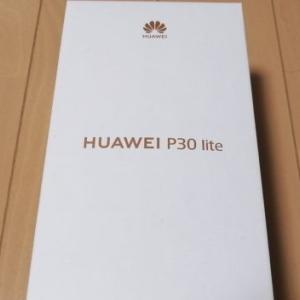 中華スマホ:HUAWEI (ファーウェイ)P30 liteを6ヶ月使用してみてのレビュー!!