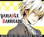 VARIABLE BARRICADE 感想2(黛汐音)