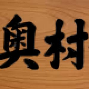 お仏壇のメンテナンス