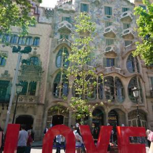 スペイン・バルセロナ女性の一人旅はどこのエリアに泊まるべき?おすすめの綺麗なホステル・ドミトリーホテルを紹介
