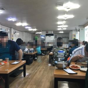 【韓国旅行記24日目】ガイドブックには載っていない地方の激ウマうどん店