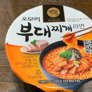 【韓国旅行記39日目】実際に食べるとわかります!韓国史上最強に美味しいカップラーメン