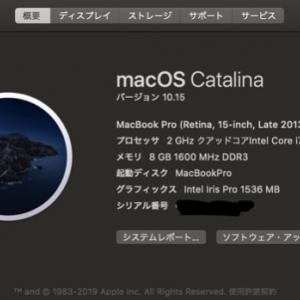 新MacOS カタリナ