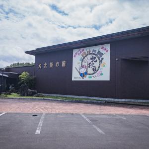北秋田市にある大太鼓の館